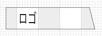 箸袋設計図