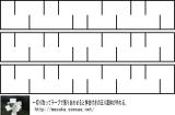 kakuhachi.jpg